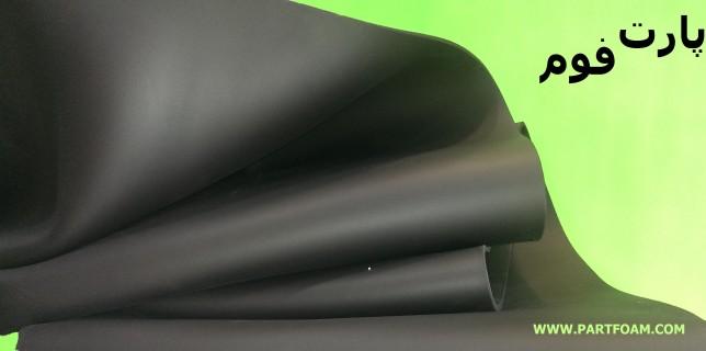 عایق الاستومری، عایق حرارتی، عایق صوتی ، آکوستیک، زیرسازی استودیو، عایق صدا ، عایق آکوستیک