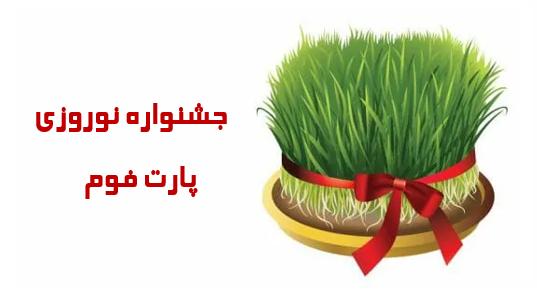 جشنواره نوروزی فروش فوم شانه تخم مرغی و سایر تجهیزات آکوستیک ( با تخفیف ویژه)
